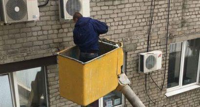 Услуга монтаж кондиционеров